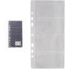 Файл для 8 визиток (127*242,PVC)